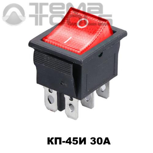 Клавишный переключатель КП-45И 30А с красной прямоугольной клавишей с подсветкой