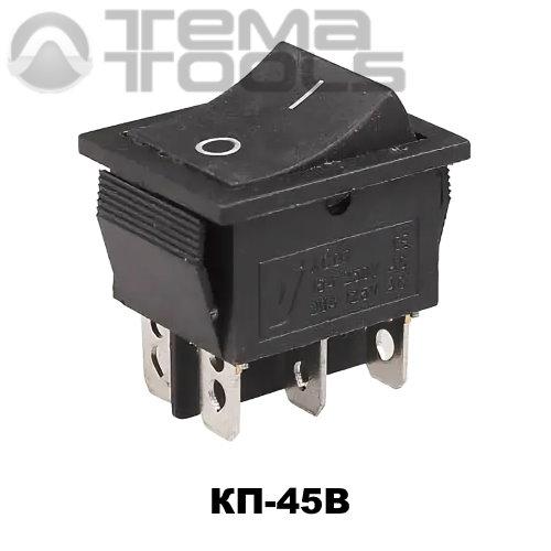 Клавишный переключатель КП-45В с черной прямоугольной клавишей с возвратом