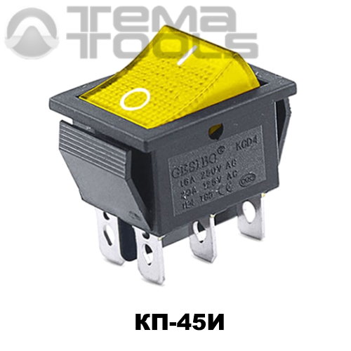 Клавишный переключатель КП-45И с желтой прямоугольной клавишей с подсветкой