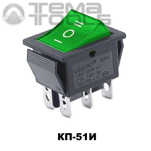 Клавишный переключатель КП-51И с зеленой прямоугольной клавишей с подсветкой