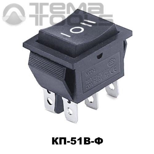 Клавишный переключатель КП-51В-Ф с черной прямоугольной клавишей