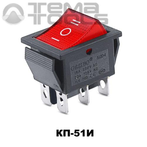 Клавишный переключатель КП-51И с красной прямоугольной клавишей с подсветкой