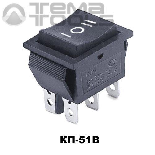 Клавишный переключатель КП-51В с черной прямоугольной клавишей