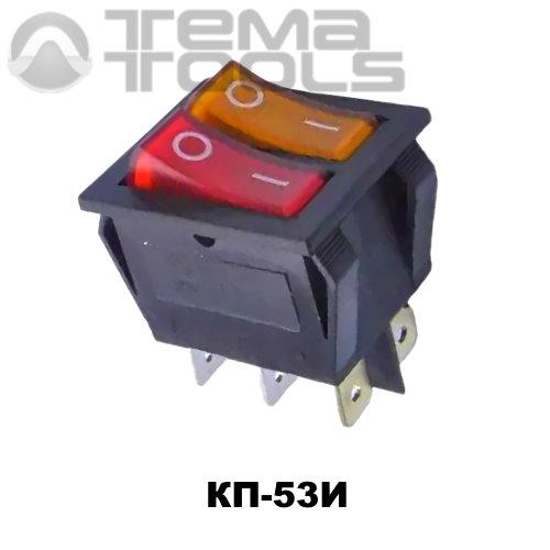 Клавишный переключатель КП-53И с двумя клавишами красный/желтый