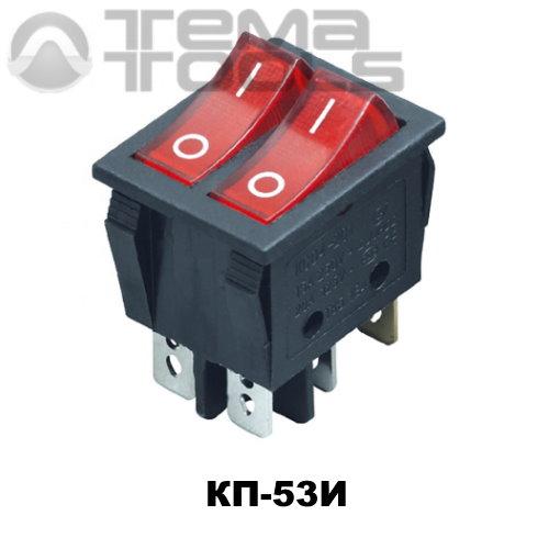 Клавишный переключатель КП-53И с двумя клавишами красный/красный