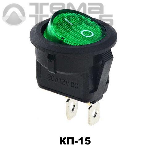 Клавишный переключатель КП-15 с зеленой круглой клавишей – купить рокерные клавишные переключатели 220В 6А с фиксацией