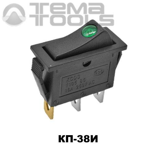 Клавишный переключатель КП-38И с узкой прямоугольной клавишей с подсветкой в виде зеленого глазка – купить рокерные клавишные переключатели 220В 15А с фиксацией в узком корпусе