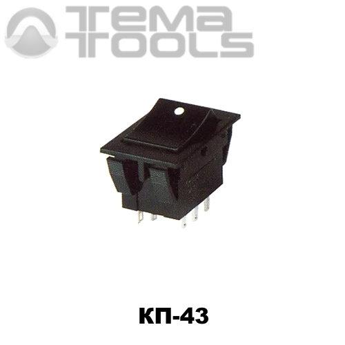 Клавишный переключатель КП-43 с черной прямоугольной клавишей без подсветки – купить рокерные клавишные переключатели 220В 5А с фиксацией