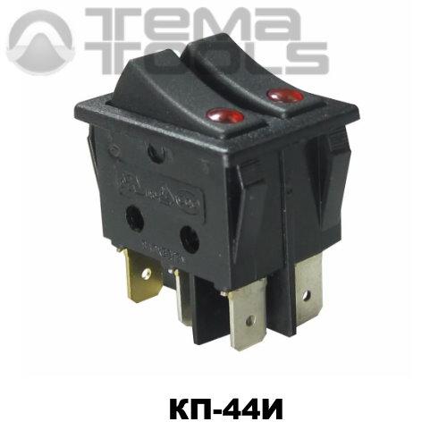 Клавишный переключатель КП-44И с двумя черными клавишами с подсветкой в форма глазка красный/красный – купить рокерные клавишные переключатели 220В 15А с фиксацией