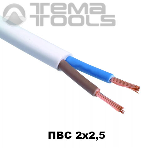 Гибкий медный провод ПВС 2x2,5 мм²