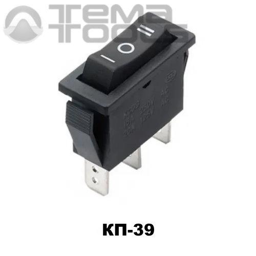 Клавишный переключатель КП-39 с черной узкой прямоугольной клавишей