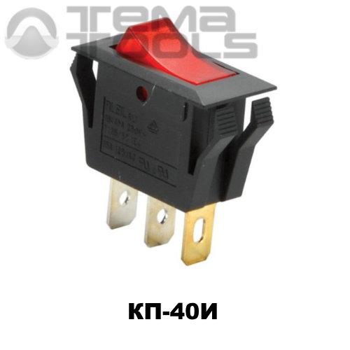 Клавишный переключатель КП-40И с красной узкой прямоугольной клавишей с подсветкой