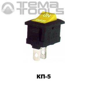 Клавишный переключатель КП-5 с желтой клавишей в малом корпусе