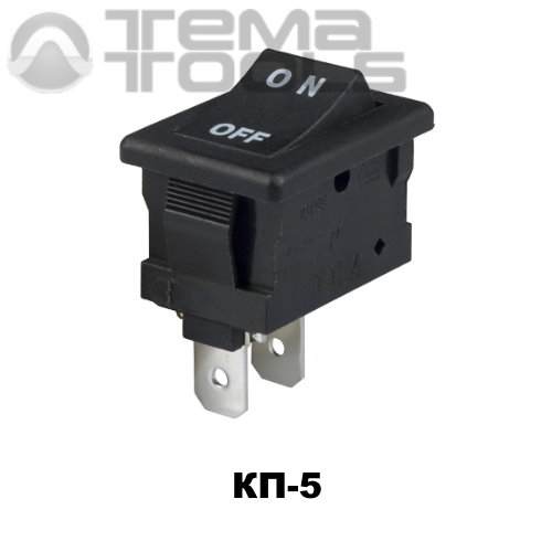 Клавишный переключатель КП-5 с черной клавишей в малом корпусе