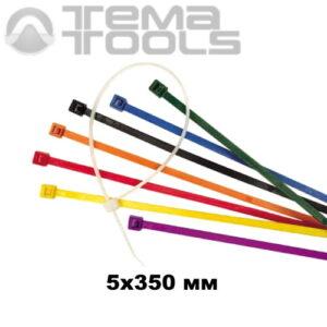 Кабельная стяжка нейлоновая 5х350 мм