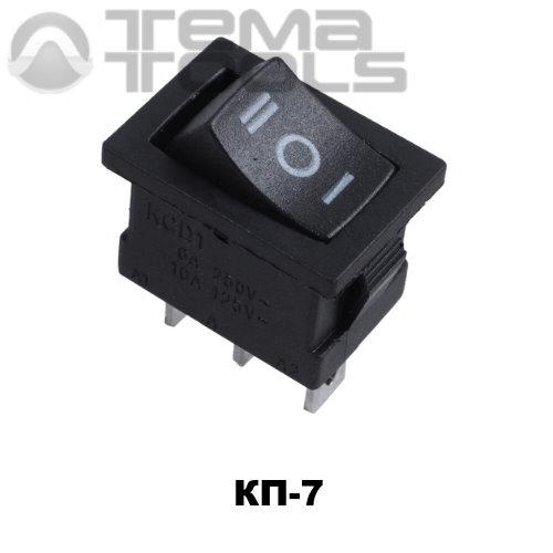 Клавишный переключатель КП-7 с черной клавишей в малом корпусе