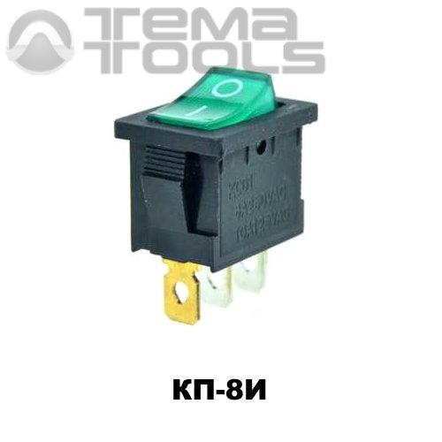 Клавишный переключатель КП-8И с зеленой клавишей в малом корпусе
