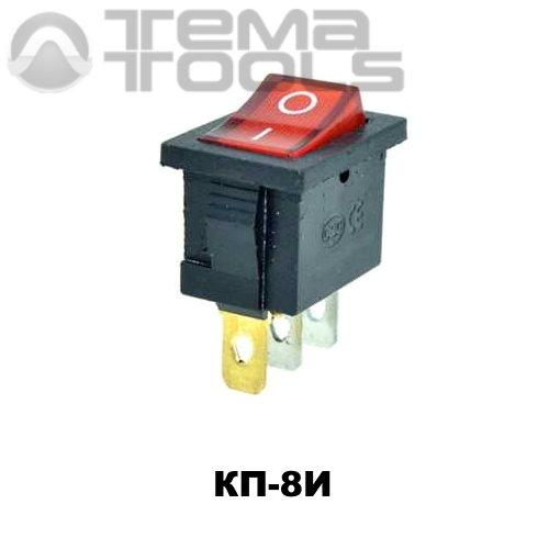 Клавишный переключатель КП-8И с красной клавишей в малом корпусе