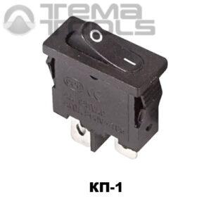 Клавишный переключатель КП-1 с черной клавишей в малом корпусе