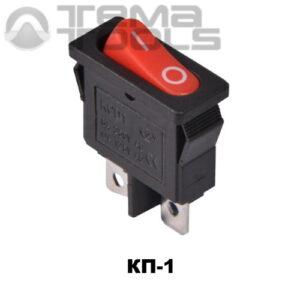 Клавишный переключатель КП-1 с красной клавишей в малом корпусе