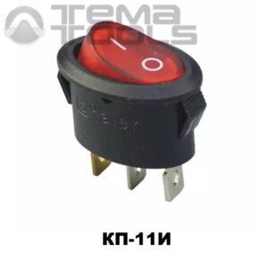 Клавишный переключатель КП-11И с красной клавишей в малом корпусе