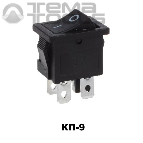 Клавишный переключатель КП-9 с черной клавишей в малом корпусе