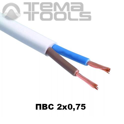 Гибкий медный провод ПВС 2x0,75 мм² - купить многожильный гибкий провод оптом и в розницу