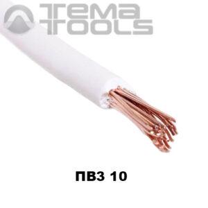 Провод ПВ3 10,0 мм²