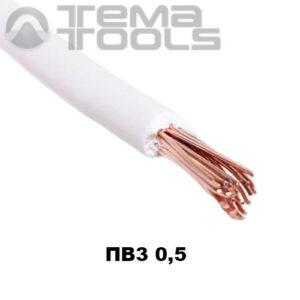 Провод ПВ3 0,5 мм² – купить гибкий многопроволочный медный провод ПВ3 0,5 мм² оптом и в розницу