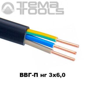 Плоский медный провод ВВГПнг 3x6 мм² - купить силовой кабель ВВГПнг оптом и в розницу