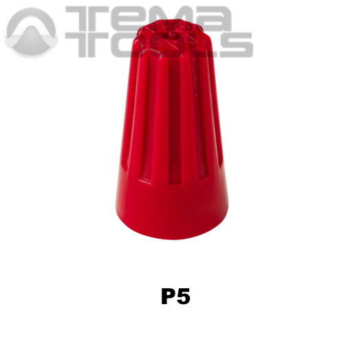 Колпачок для скрутки проводов P5 – купить колпачок-скрутку