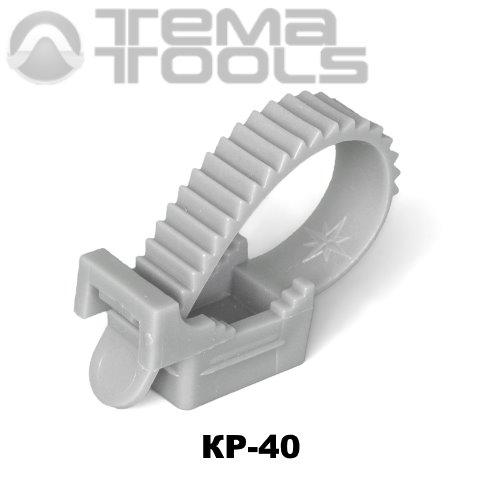 Крепеж ремешковый КР-40 серый