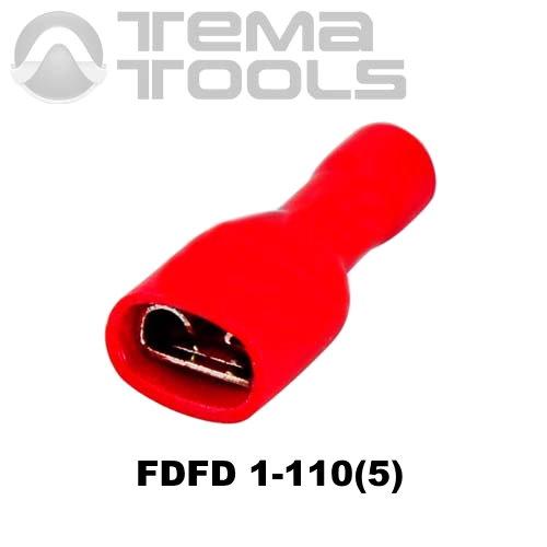 Клемма плоская FDFD 1-110(5) мама