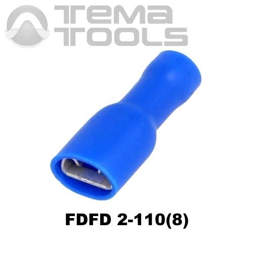 Клемма плоская FDFD 2-110(8) мама